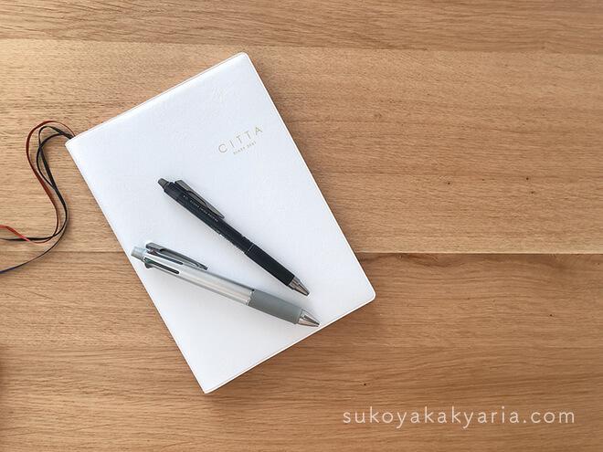 手帳用のペン